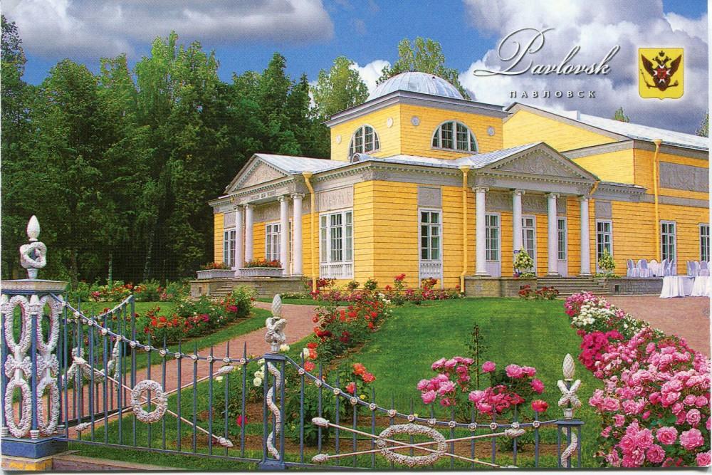russia-rose-pavilion.jpg
