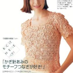Lets-knit-series-2004-springsummer-sp-kr_6.th.jpg