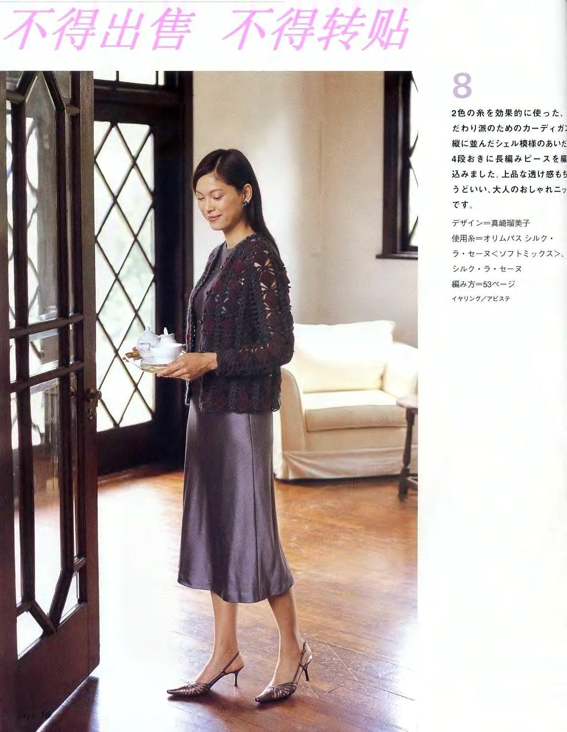Lets-knit-series-Blue-Lace-sp-kr_13.jpg