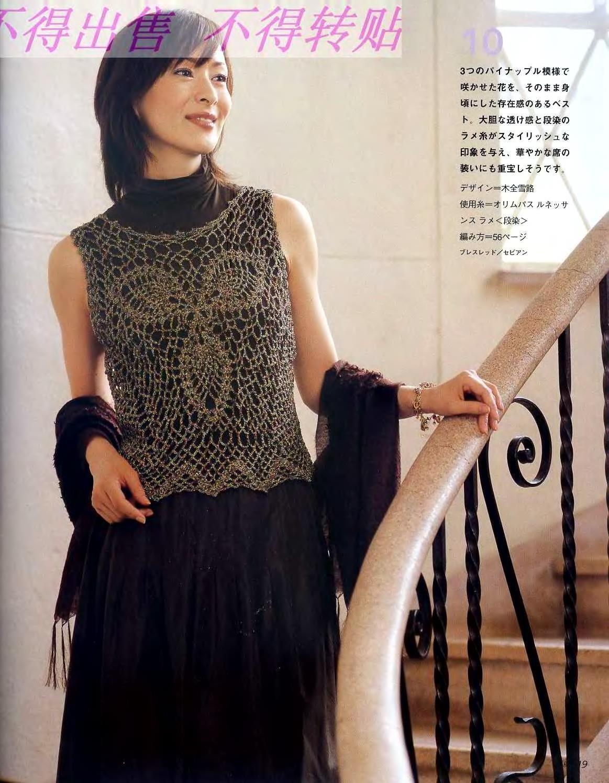 Lets-knit-series-Blue-Lace-sp-kr_16.jpg