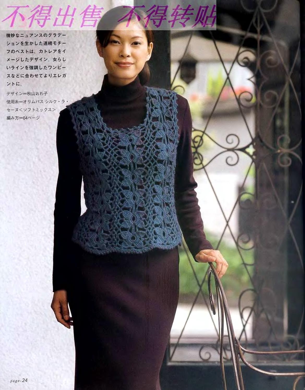 Lets-knit-series-Blue-Lace-sp-kr_21.jpg