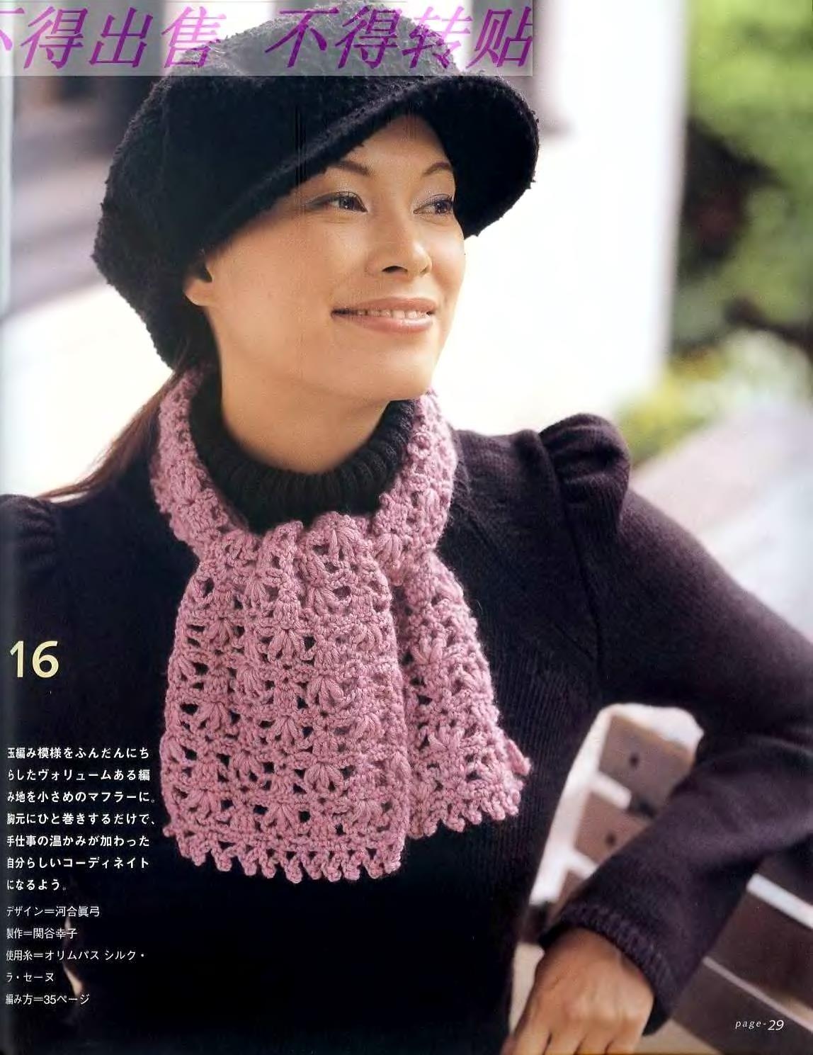 Lets-knit-series-Blue-Lace-sp-kr_26.jpg