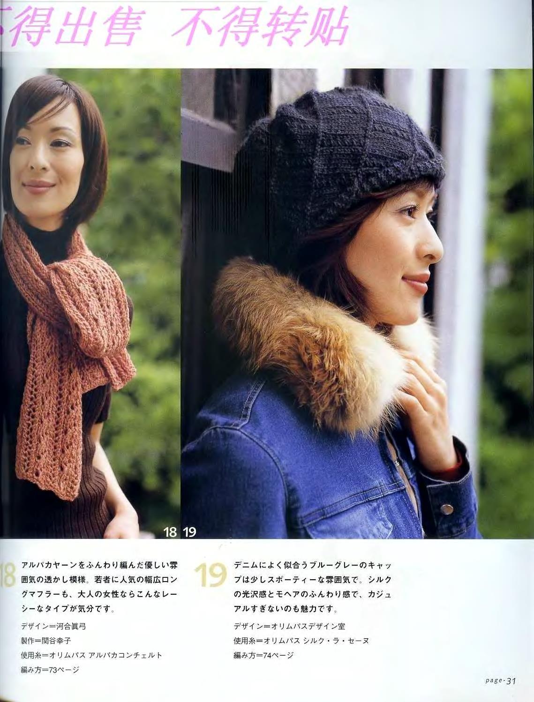 Lets-knit-series-Blue-Lace-sp-kr_28.jpg