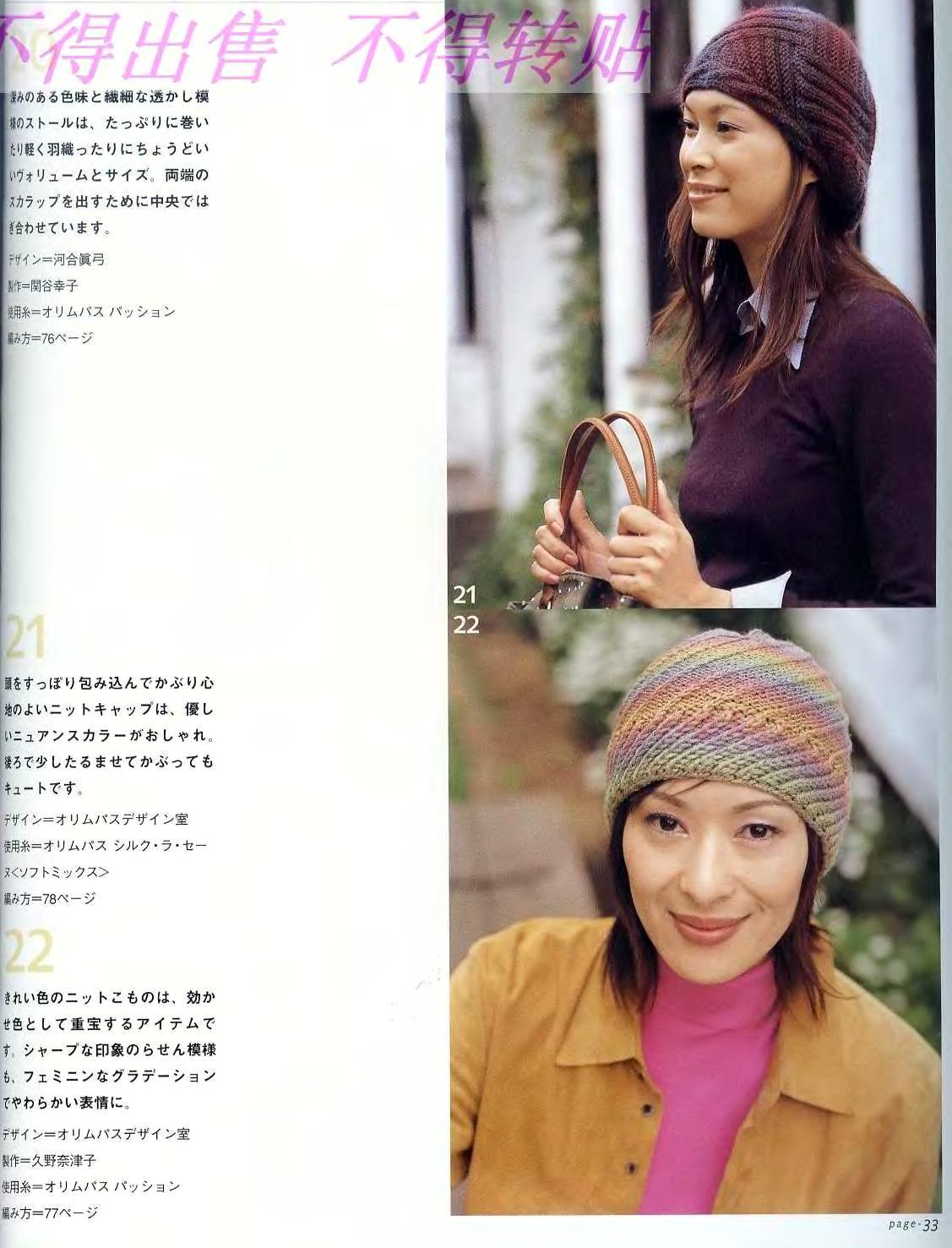 Lets-knit-series-Blue-Lace-sp-kr_30.jpg