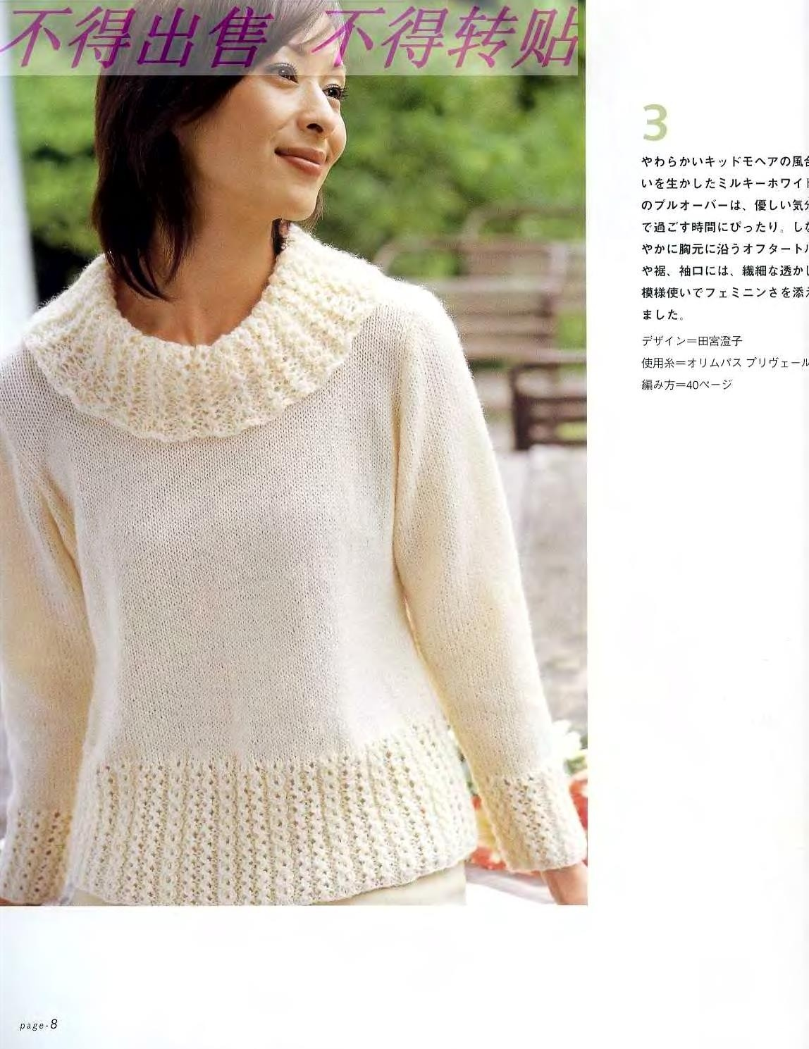 Lets-knit-series-Blue-Lace-sp-kr_5.jpg