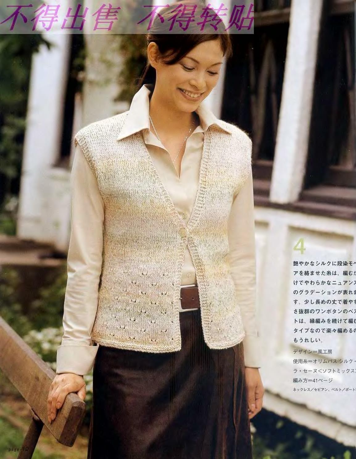 Lets-knit-series-Blue-Lace-sp-kr_7.jpg