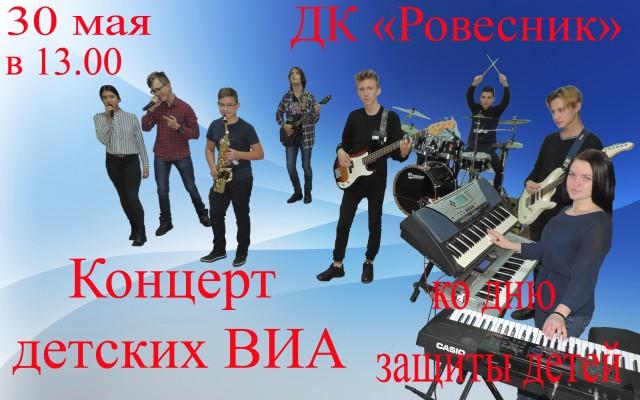 30-MAY-19.md.jpg