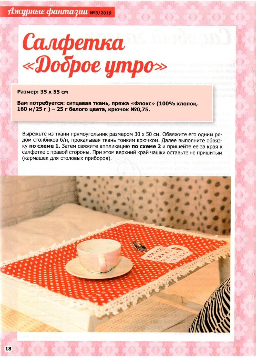 Page_00018.jpg