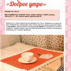 Page_00018.th.jpg