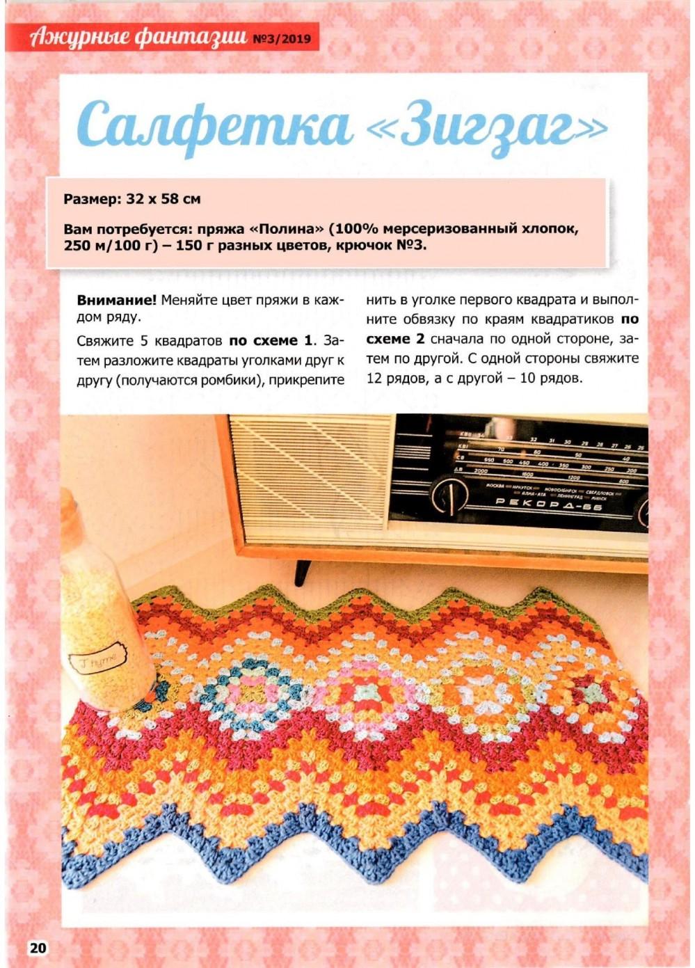Page_00020.jpg