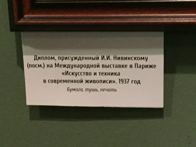 IMG_3955.md.jpg