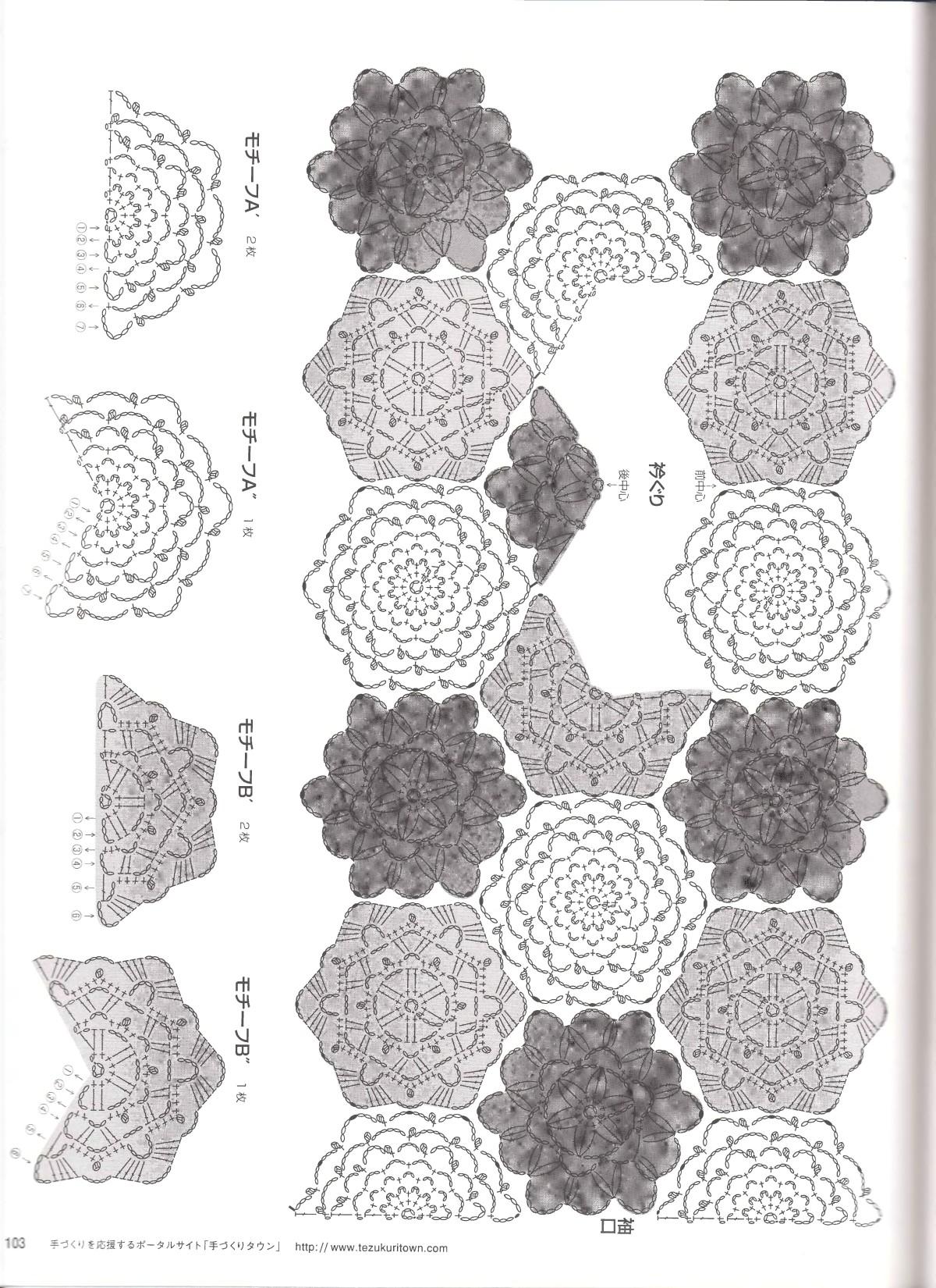 Lets-knit-series-NV4359-2008-Spring-Summer-sp-kr_101.jpg