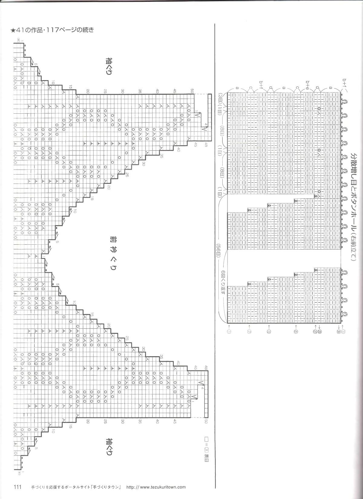 Lets-knit-series-NV4359-2008-Spring-Summer-sp-kr_109.jpg