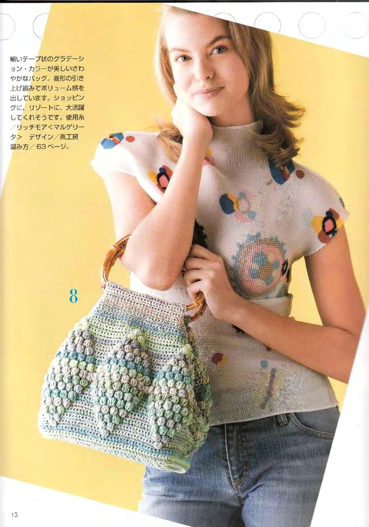 Lets-knit-series-NV4359-2008-Spring-Summer-sp-kr_11.jpg
