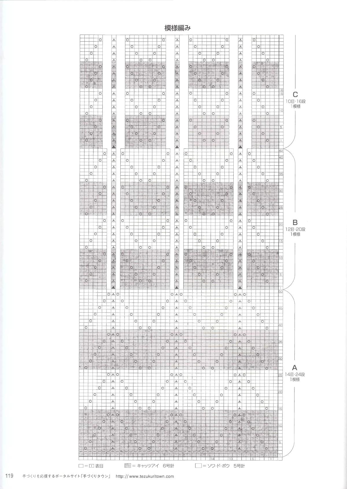 Lets-knit-series-NV4359-2008-Spring-Summer-sp-kr_117.jpg
