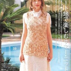 Lets-knit-series-NV4359-2008-Spring-Summer-sp-kr_17.th.jpg