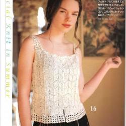 Lets-knit-series-NV4359-2008-Spring-Summer-sp-kr_23.th.jpg