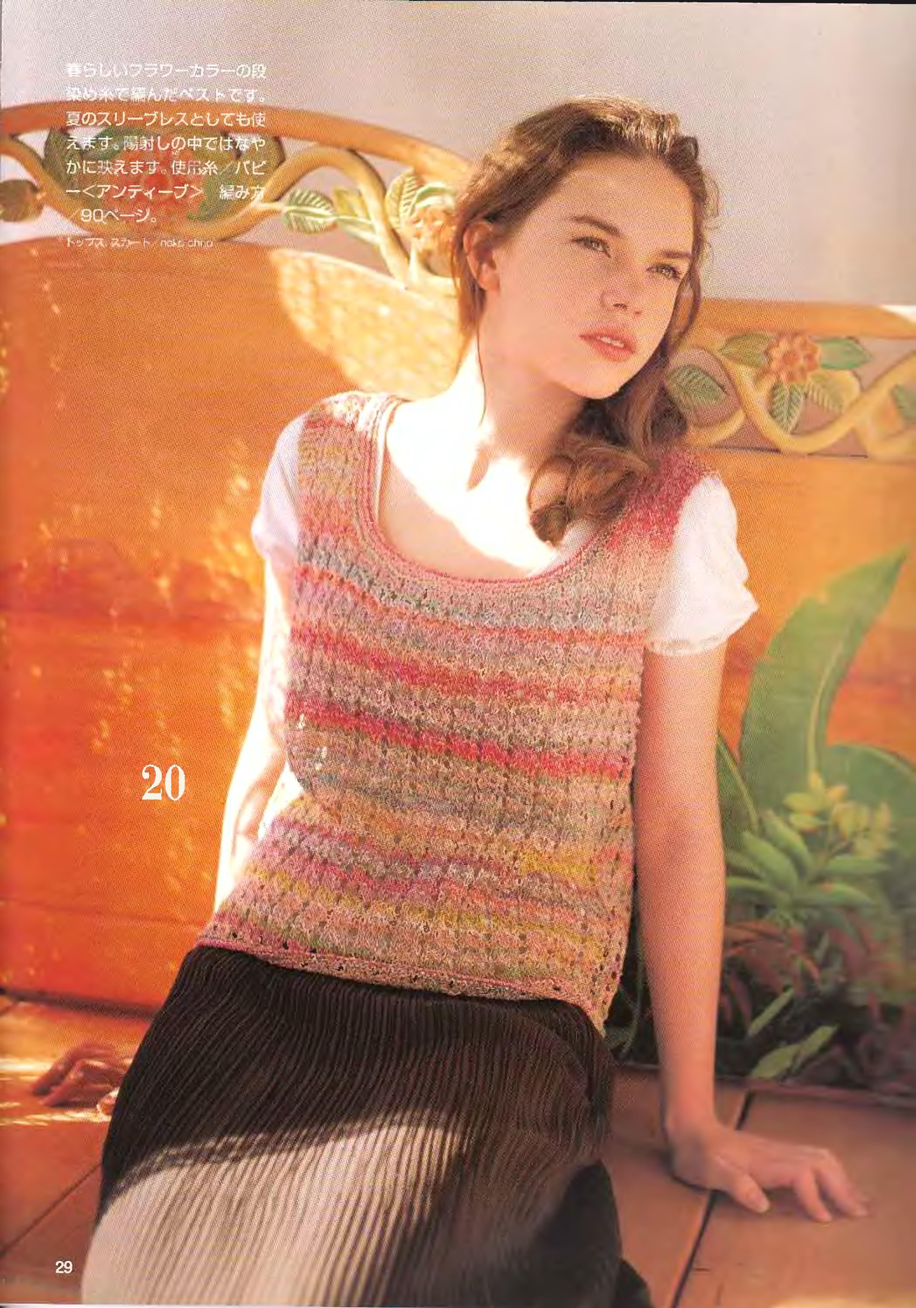 Lets-knit-series-NV4359-2008-Spring-Summer-sp-kr_27.jpg