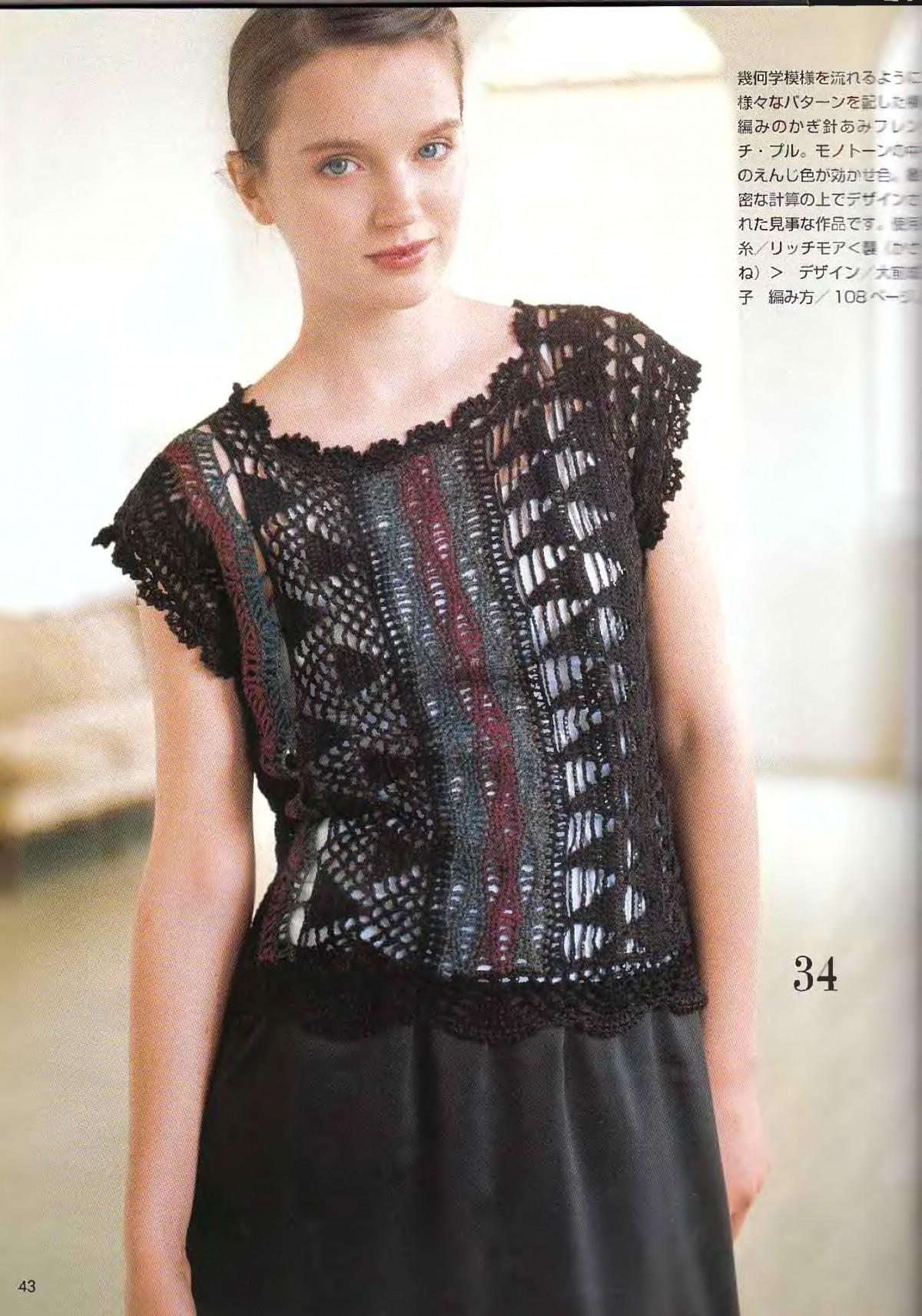 Lets-knit-series-NV4359-2008-Spring-Summer-sp-kr_41.jpg