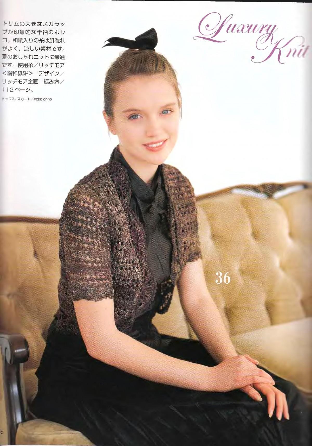 Lets-knit-series-NV4359-2008-Spring-Summer-sp-kr_43.jpg