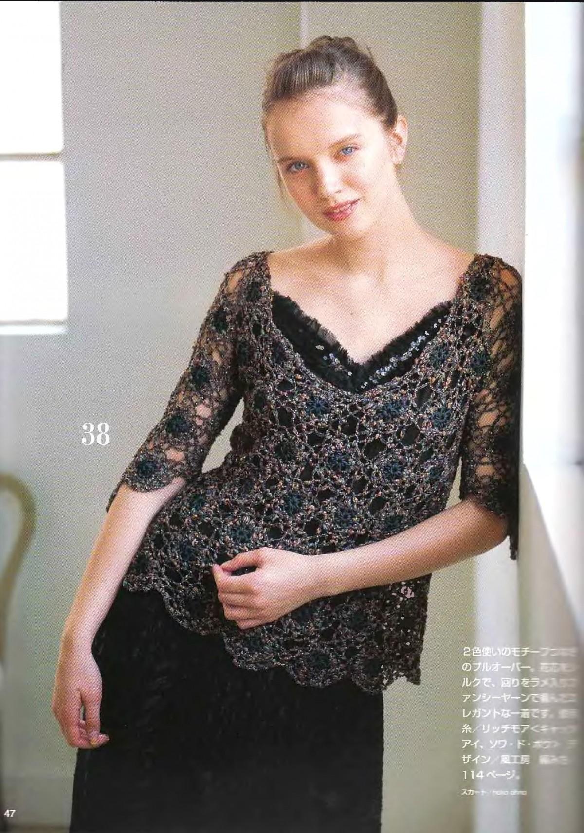 Lets-knit-series-NV4359-2008-Spring-Summer-sp-kr_45.jpg