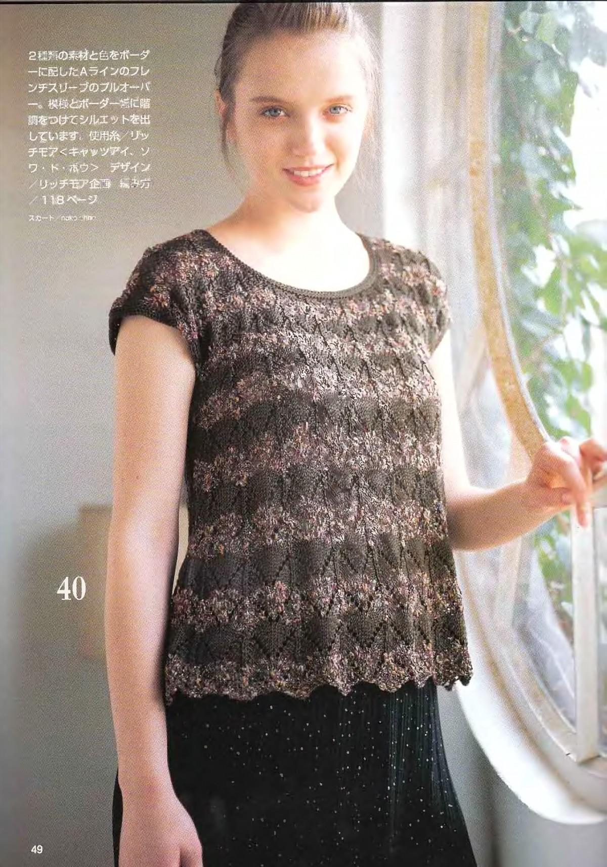 Lets-knit-series-NV4359-2008-Spring-Summer-sp-kr_47.jpg