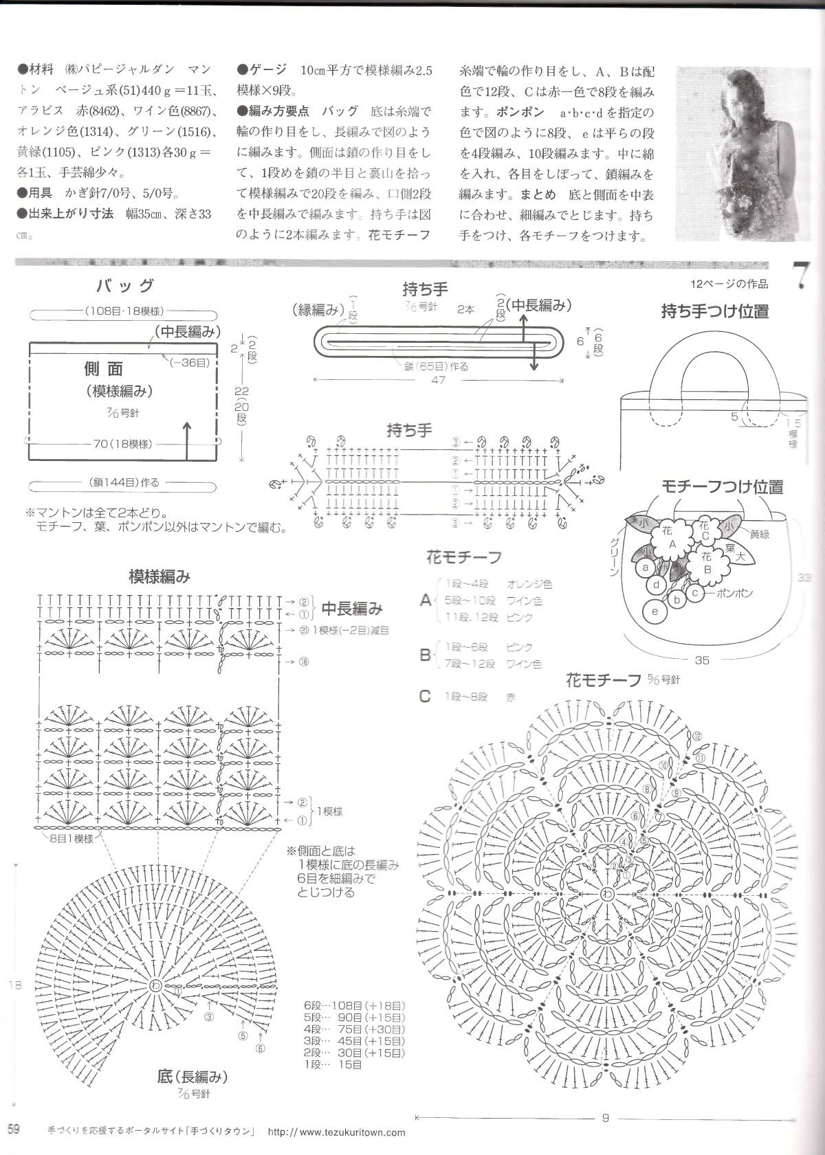 Lets-knit-series-NV4359-2008-Spring-Summer-sp-kr_57.jpg