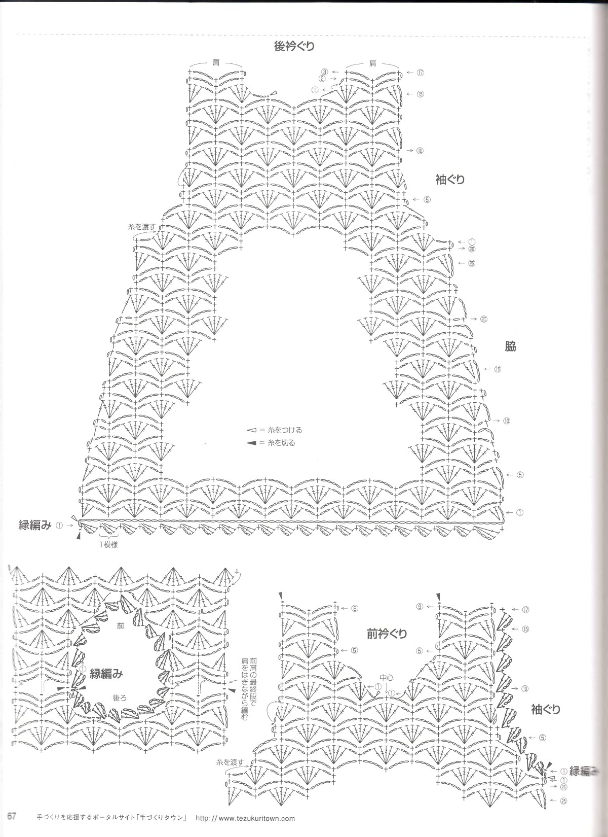 Lets-knit-series-NV4359-2008-Spring-Summer-sp-kr_65.jpg