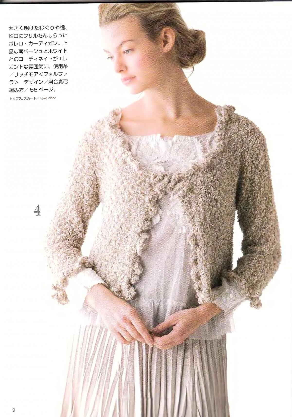 Lets-knit-series-NV4359-2008-Spring-Summer-sp-kr_7.jpg