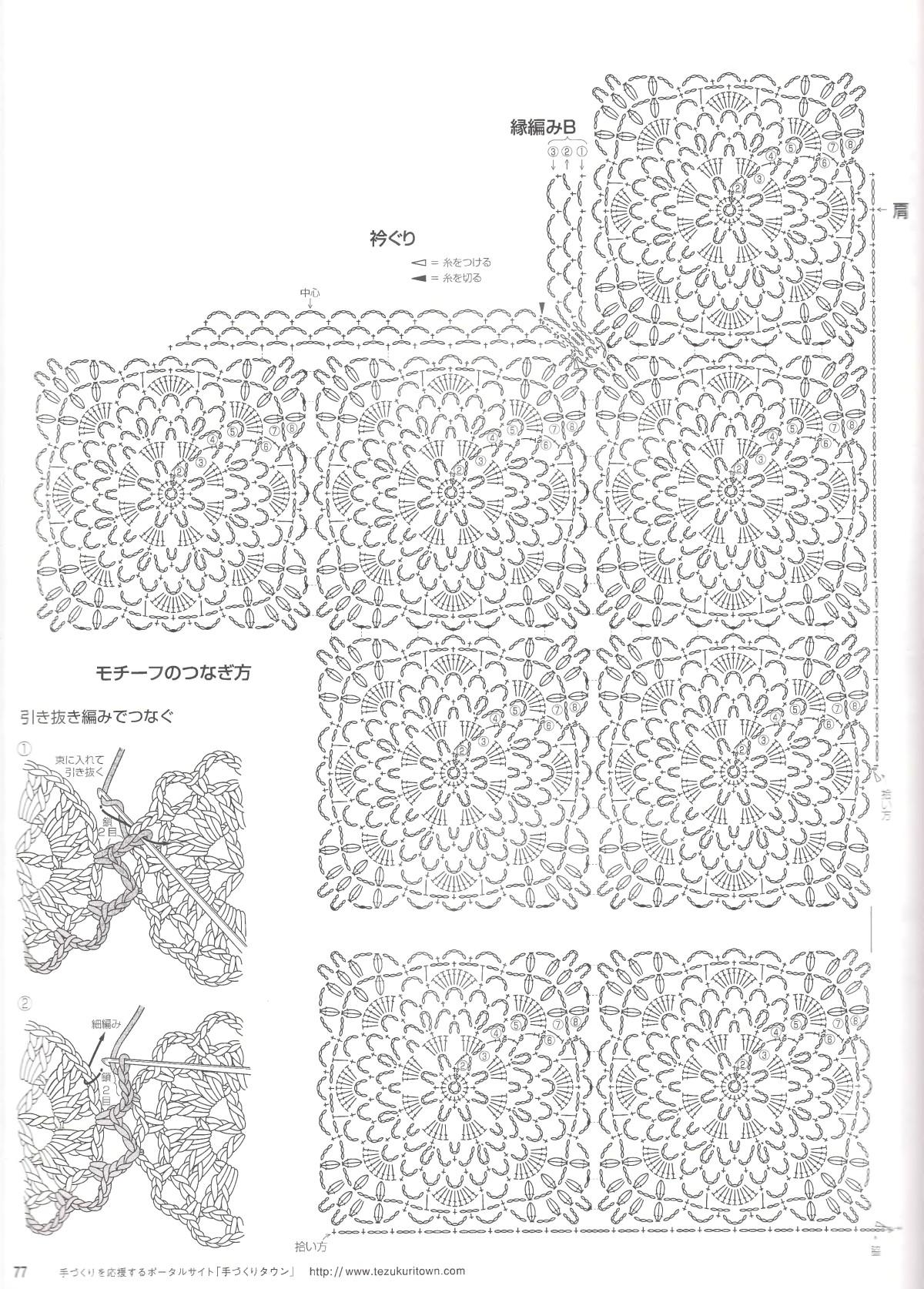 Lets-knit-series-NV4359-2008-Spring-Summer-sp-kr_75.jpg