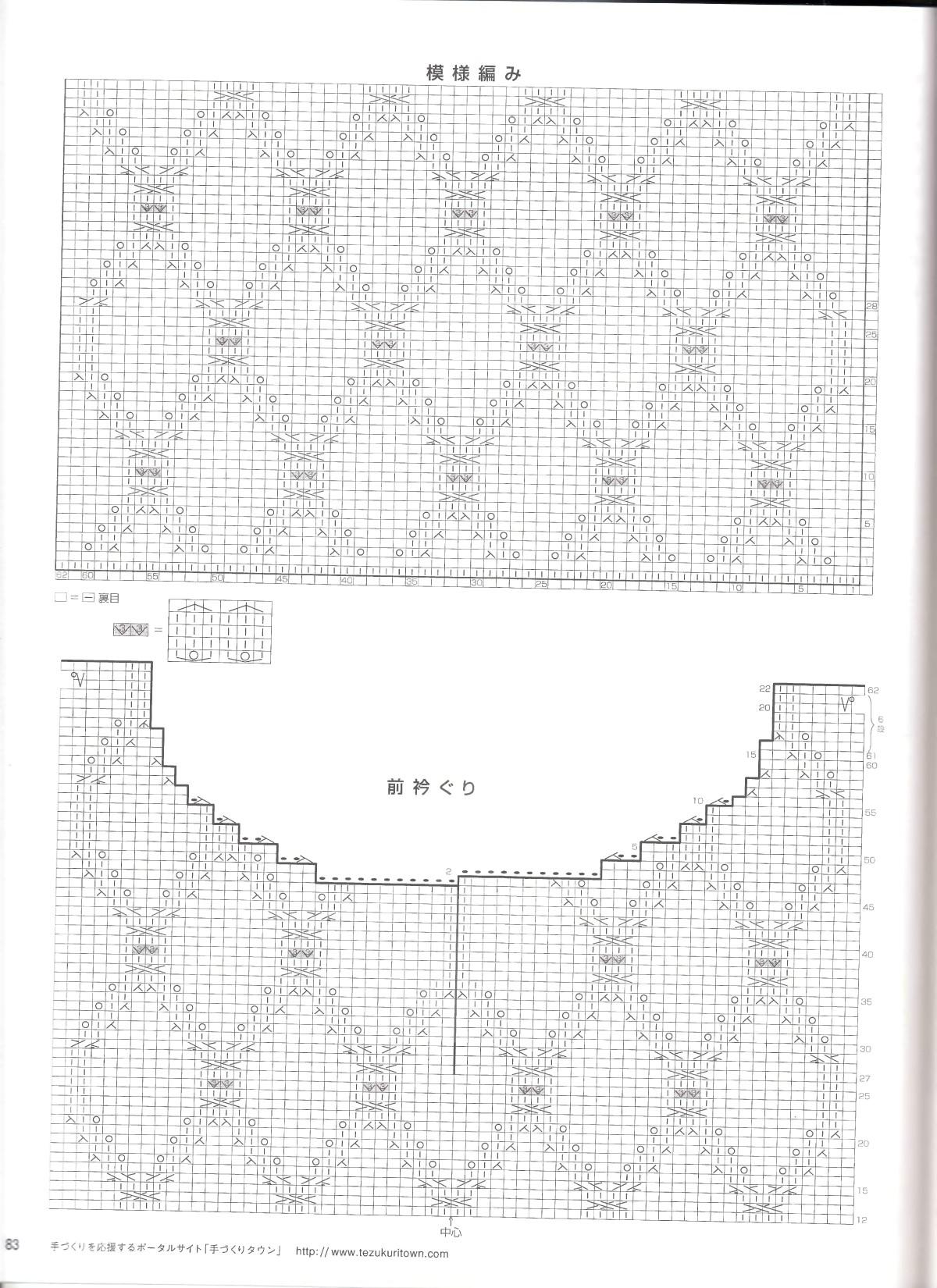 Lets-knit-series-NV4359-2008-Spring-Summer-sp-kr_81.jpg