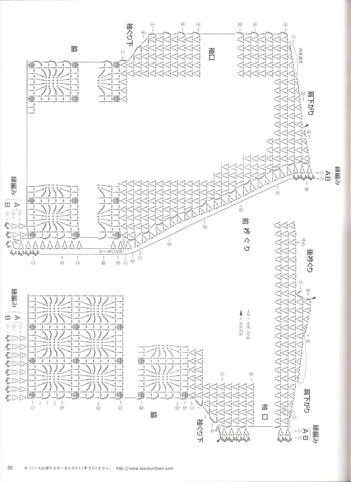 Lets-knit-series-NV4359-2008-Spring-Summer-sp-kr_87.jpg