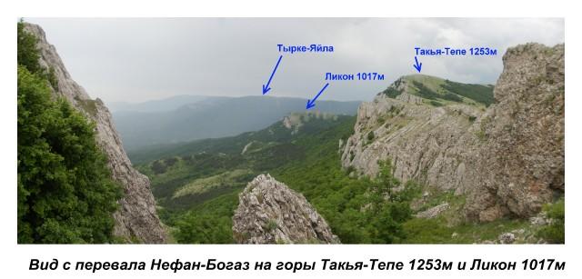 060B-VID-NA-TAKY-TEPE-I-LIKON.md.jpg