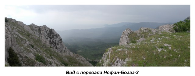 061A-VID-S-PEREVALA-NEFAN-BOGAZ-2.md.jpg