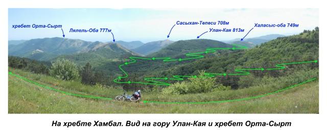 362B-PUT-OT-PEREVALA-MASKI-NA-KREBET-KAM