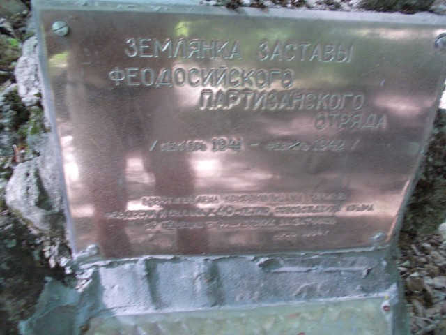 380-PARTIZANSKAY-ZASTAVA-NA-SPUSKE-V-ESK